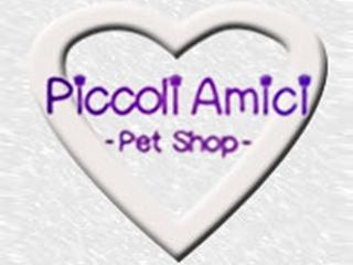 PICCOLI AMICI PET SHOP - ANIMALI DOMESTICI TOELETTATURA E ARTICOLI ... b5d9821c8a3