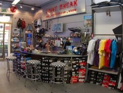 Point Break Shop - Sport - articoli - Alessandria (Alessandria)