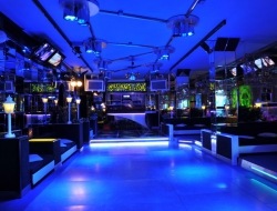 William's Club - Locali e ritrovi - nights e piano bar - Roma (Roma)