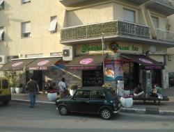 Gelateria sweet kiss - Gelaterie - Grosseto (Grosseto)