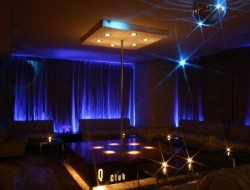 Q Club Loungebar - Locali e ritrovi - nights e piano bar - Villorba (Treviso)